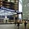Ein Digitalisierungskonzept soll den Weg zur Smart City Berlin weisen.