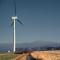 Ein höheres Risiko, geringere Margen und höhere Kosten für den Bau eines Windparks  – das sind eher trübe Aussichten für das Jahr 2017.