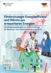 Die neue Förderstrategie Energieeffizienz soll für mehr Durchblick im Förderdschungel sorgen.