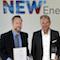 Die NEW wurde von EuPD Research gleich zweifach mit dem Energiewende Award ausgezeichnet.