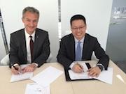 Die Stadt Gelsenkirchen und das Unternehmen Huawei Technologies Deutschland wollen im Bereich Smart City eng zusammenarbeiten.