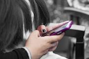 Auch auf mobilen Endgeräten wird die Wiesbadener Website jetzt optimal angezeigt.