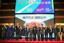 Smart City Summit & Expo (SCSE) wird internationaler.