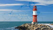 Aus dem Norden, für den Norden, gemeinsam Segel setzen: Unter diesem Motto wird MACH das Haushalts-, Kassen- und Rechnungswesen des Landes Mecklenburg-Vorpommern modernisieren.