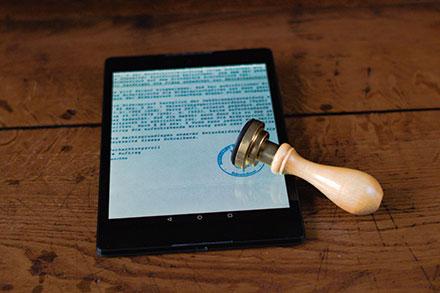 Behördenstempel wird in die digitale Welt überführt.
