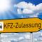 Die Kfz-Zulassung zählt zu den am häufigsten genutzten Verwaltungsverfahren.