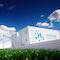 Power to Gas: Verbände fordern die Bundesregierung dazu auf, ein Marktdesign für den Einstieg in die Wasserstoffwirtschaft zu schaffen.